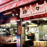 アメ横高架下の老舗町中華「珍々軒」の仕込みと昼のラッシュ風景 Japanese street Food Ramen in Ueno
