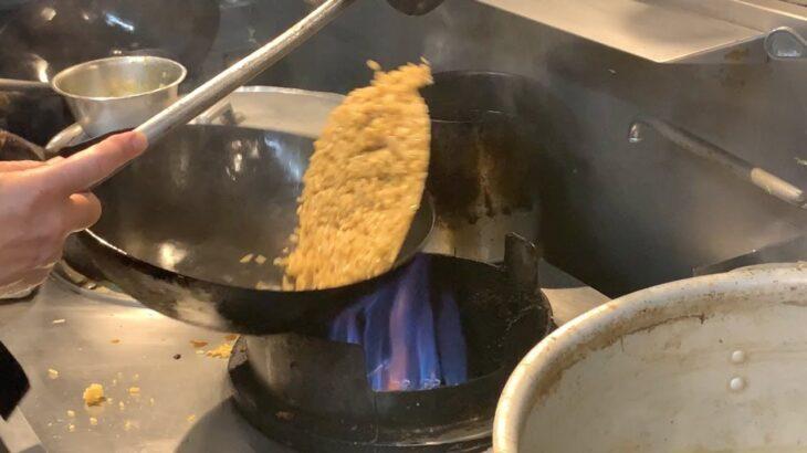 【プロ】町中華・一番飯店のチャーハンの鍋振り How to Make Fried Rice from Japan ( Japanese Street Food )